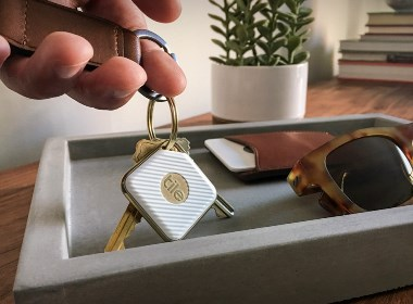 可定位的钥匙扣