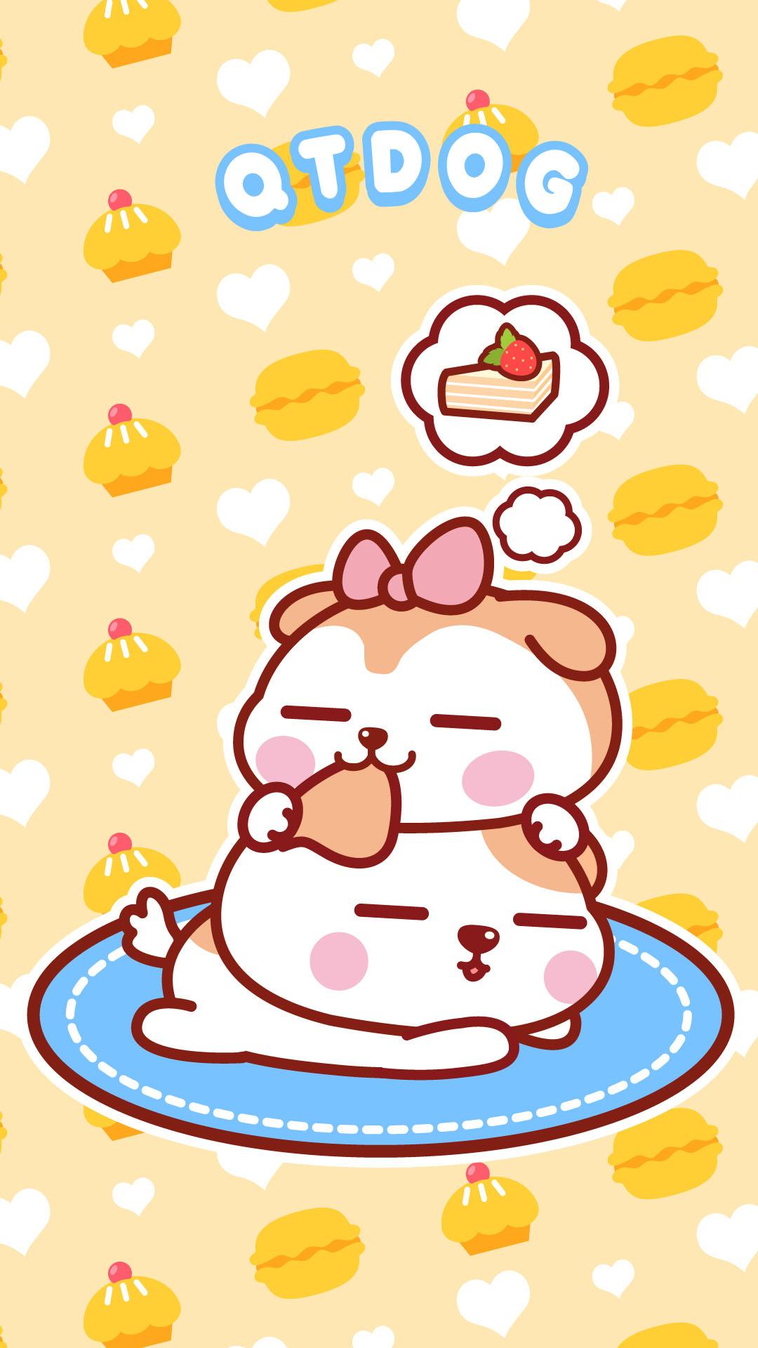 秋田君甜蜜蜜
