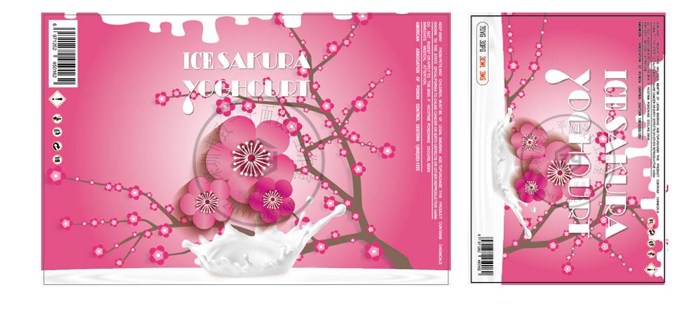 樱花酸奶烟油瓶贴纸设计--致一设计公司作品