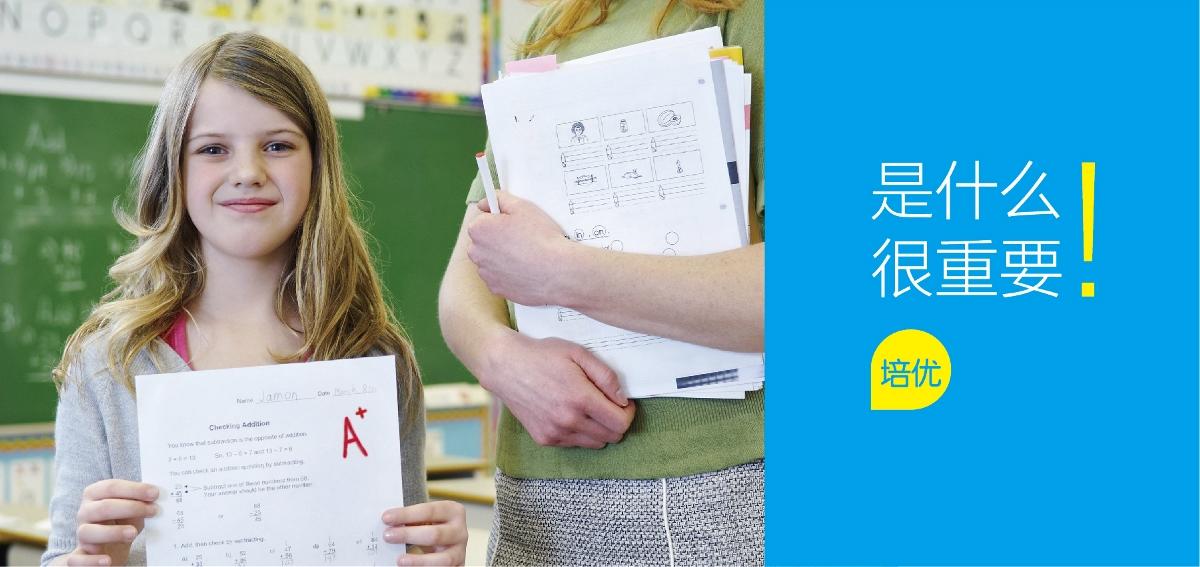 中小学教育品牌设计