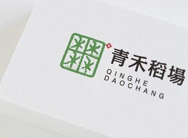 青禾稻场大米品牌设计