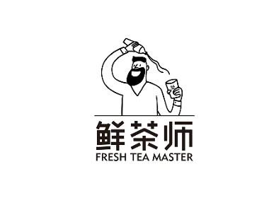 海南鲜茶师茶饮品牌设计 | 商业品牌设计