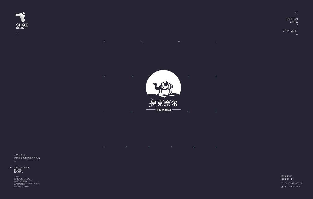 三川久木の勺孓のLOGO集合