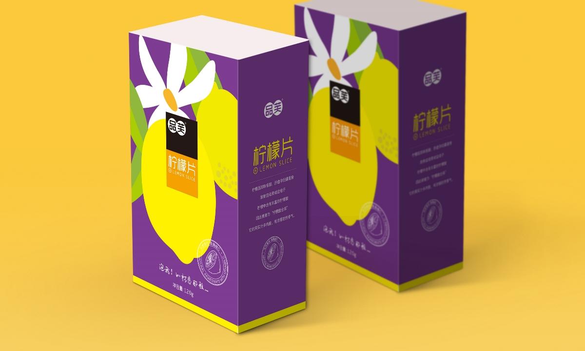 柠檬片包装设计
