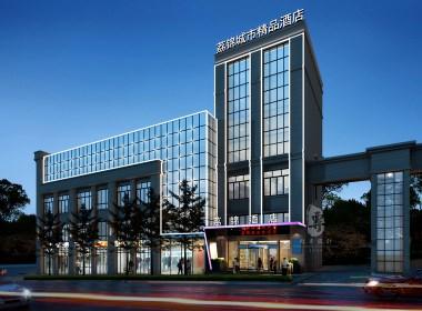 泸州荔锦城市精品酒店-红专设计