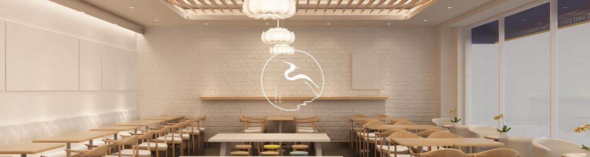 蒸渡蒸渡,惊艳味觉体验的餐厅