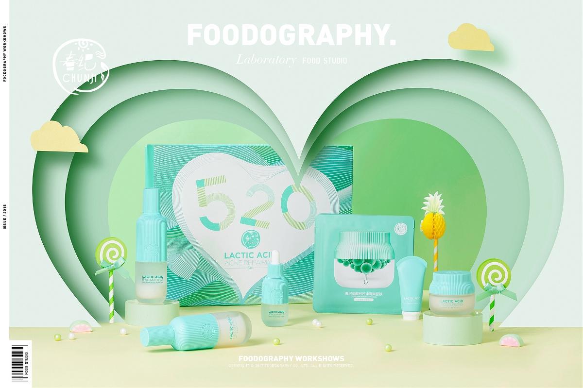 春纪520电商节日主题拍摄 食摄集|foodography
