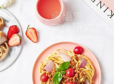 SKG多功能小电锅 食摄集|foodography 电器摄影