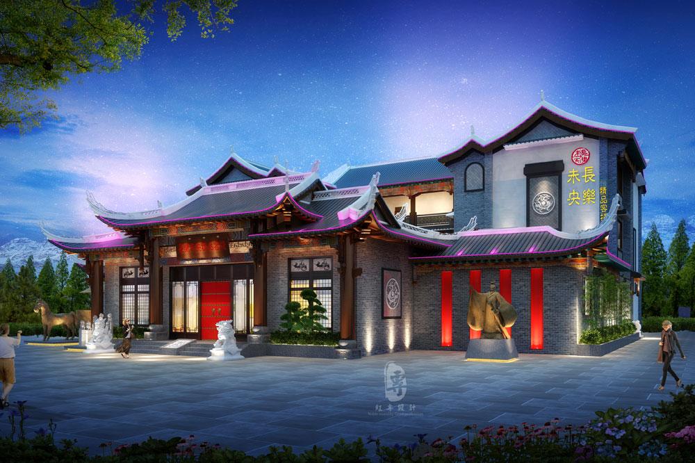 山东酒店设计公司|荔波长乐未央酒店客栈