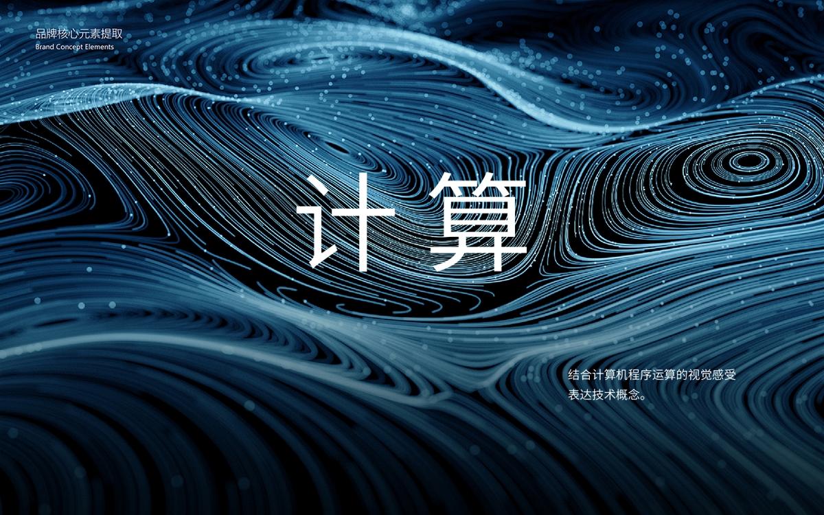 齐发国际_普塔拉科技公司logo和vi设计提案 by UCI联合创智