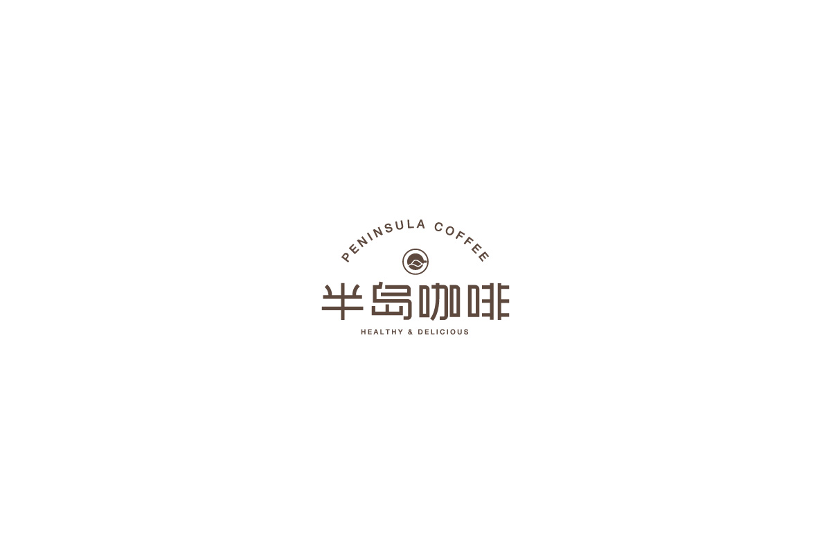 字体合集一(2018)