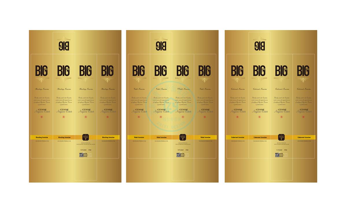 洋酒彩盒包装设计--致一包装设计公司作品