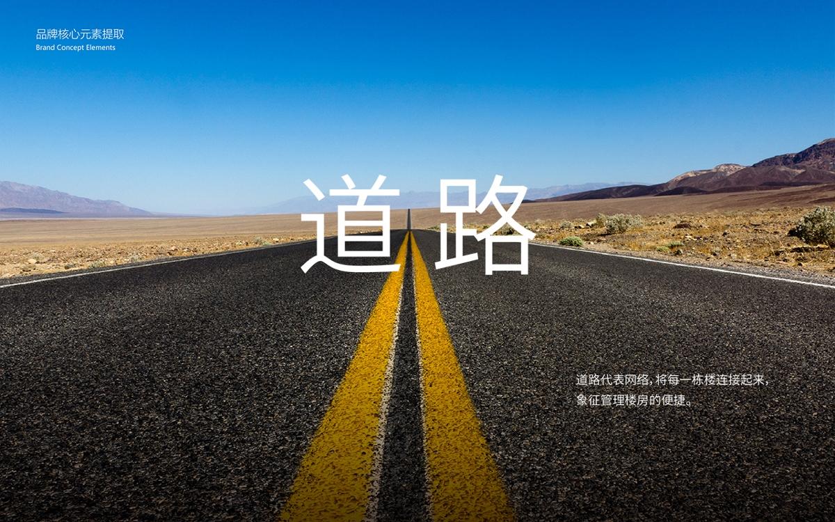 齐发国际娱乐【素描网】_普塔拉科技公司logo和vi设计提案 by UCI联合创智