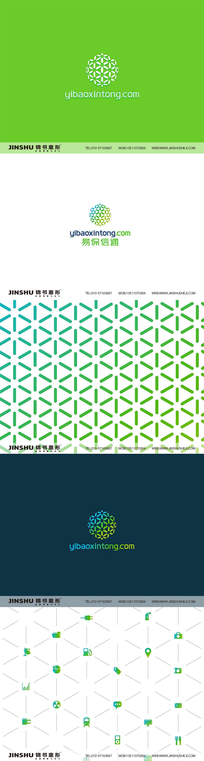 锦书意形品牌设计-互联网+企业logo设计品牌形象建立