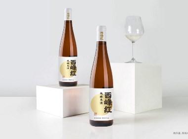 四喜品牌包装设计-庆阳特产西峰红米酒黄酒包装设计升级