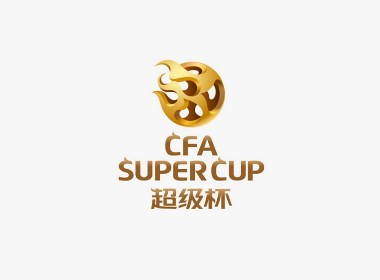 锦书意形品牌设计-中国足协超级杯品牌形象标志设计