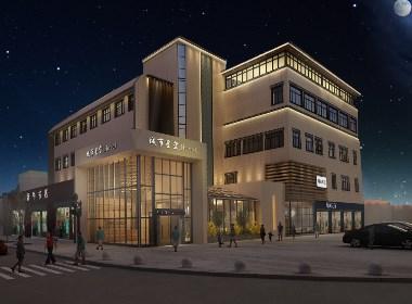 青海德令哈酒店设计——沐野设计
