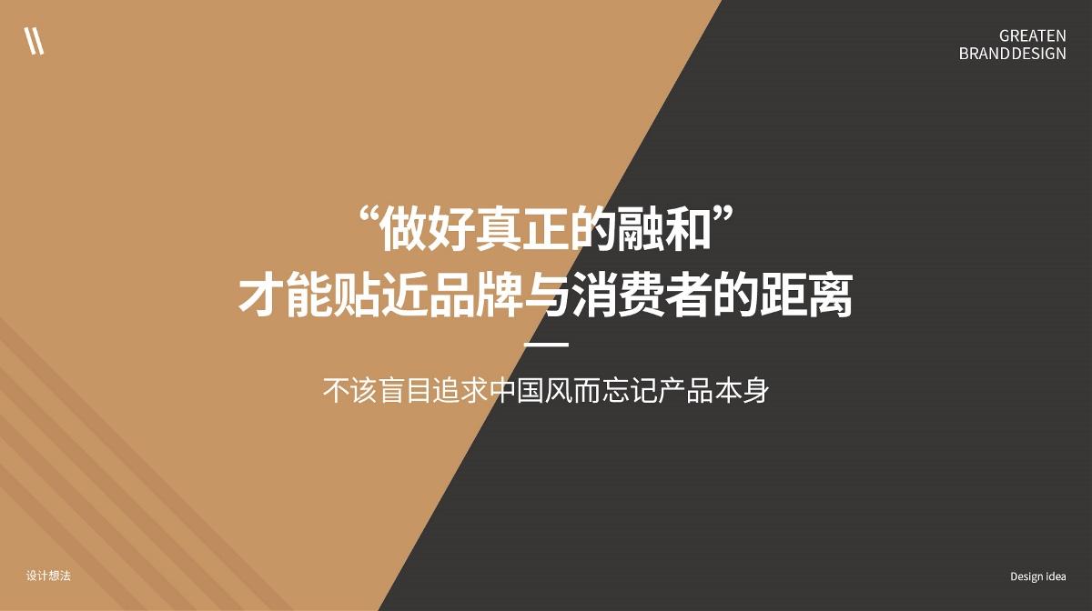 |极腾护具&舜天新材料|品牌形象设计