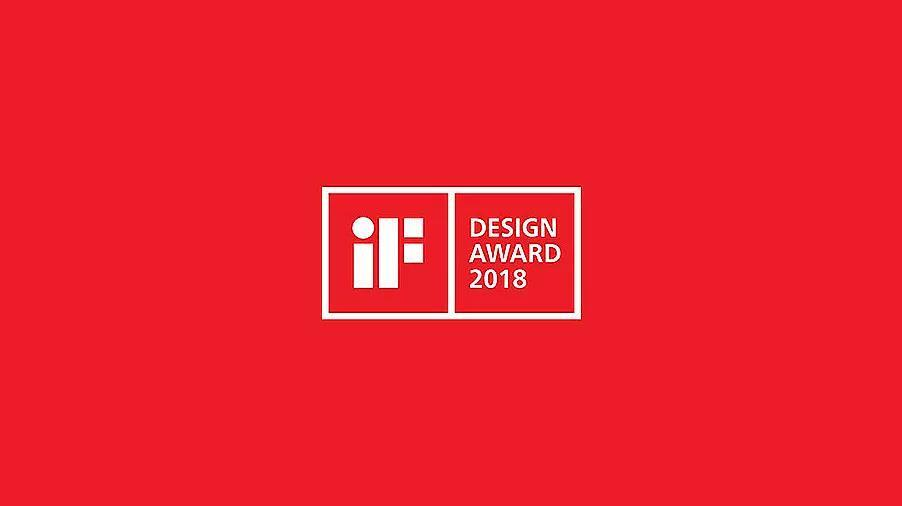 IF获奖作品-原创品牌恍然酒包装设计