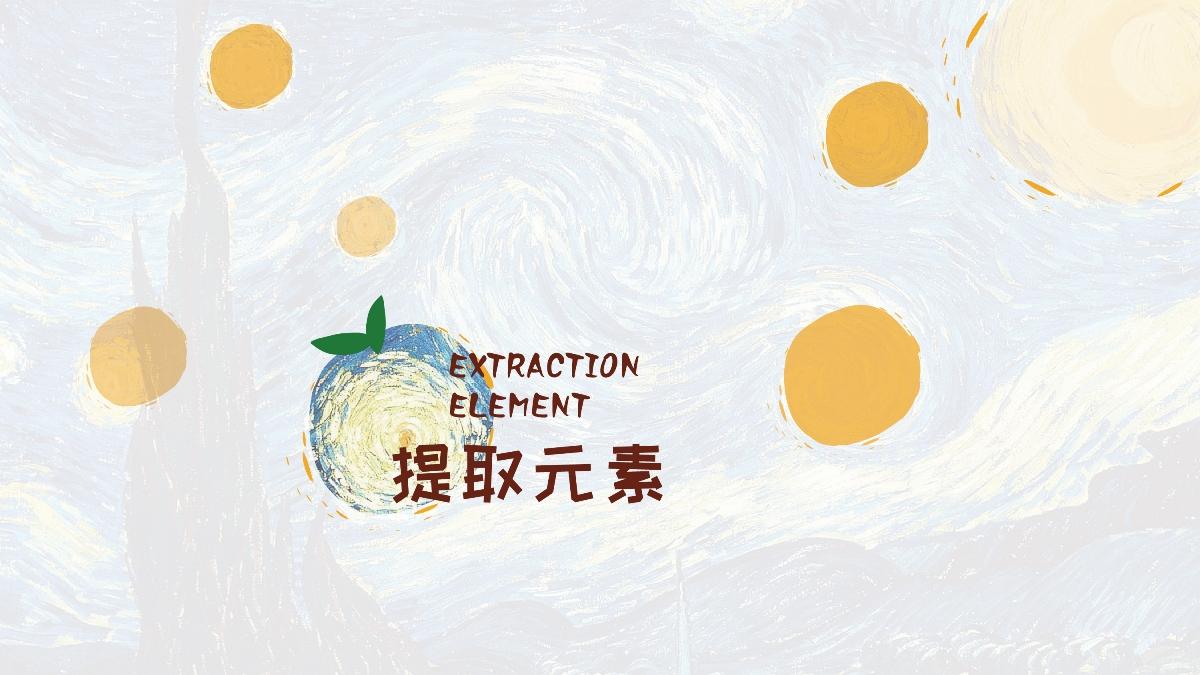 logo 幼儿 艺术教育
