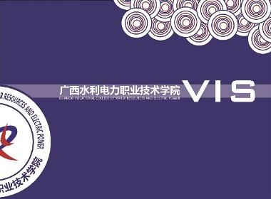 学校的VI形象识别系统设计