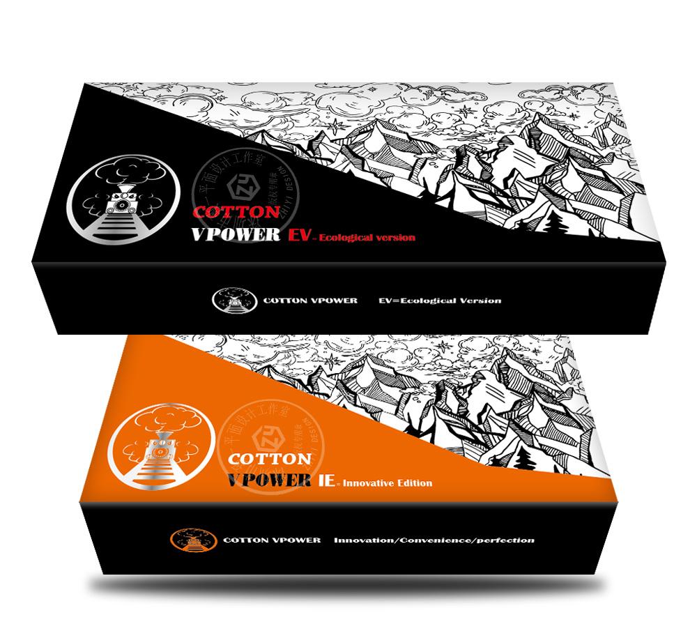 天地盖电子烟包装盒子设计 - 致一包装设计公司作品
