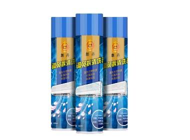清洗剂气罐包装设计 - 致一包装设计公司作品