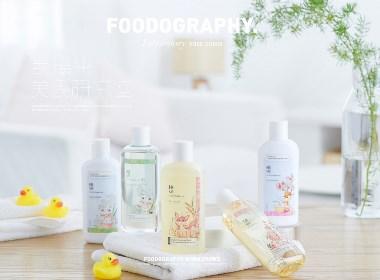 自然会有答案 植观儿童洗护系列 食摄集 |foodography