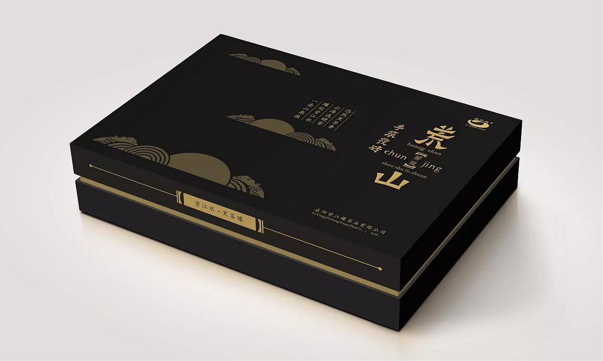 黑茶礼盒包装-中国设计网