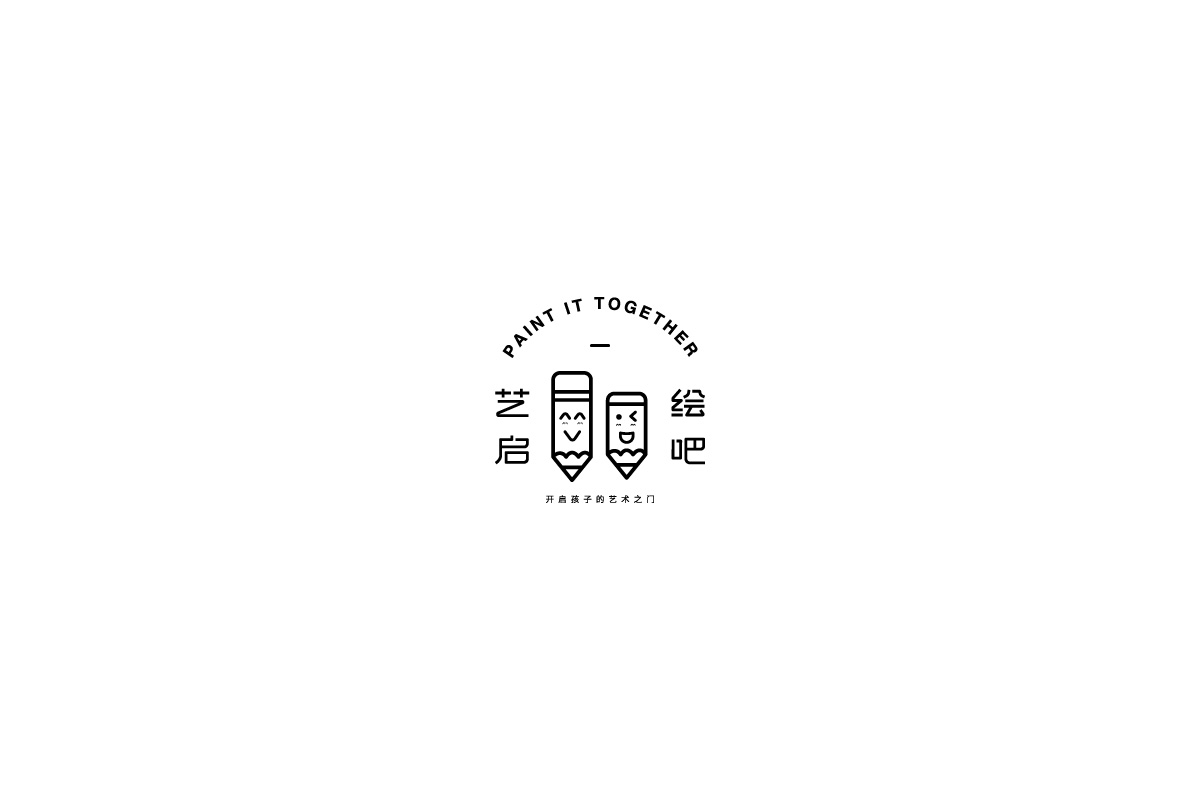 logo合集二(2018)