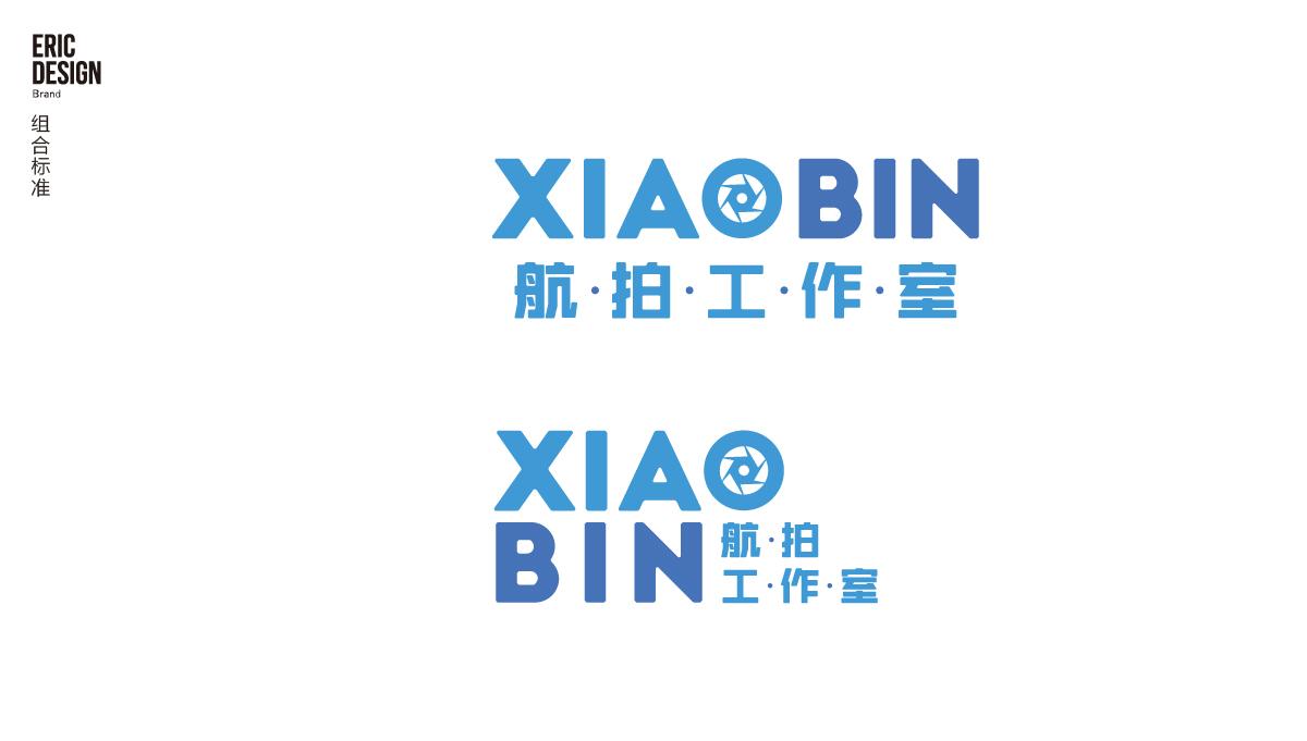 XIAOBIN航拍工作室标志logo设计