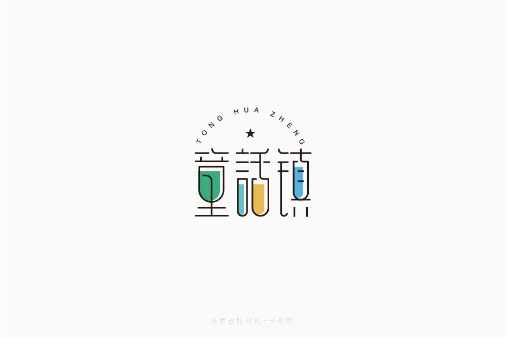 46款-5月字体设计案例合集-张家佳课游视界KEYOOU