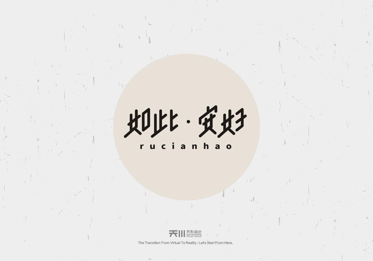 华语民谣 —— 系列《四》