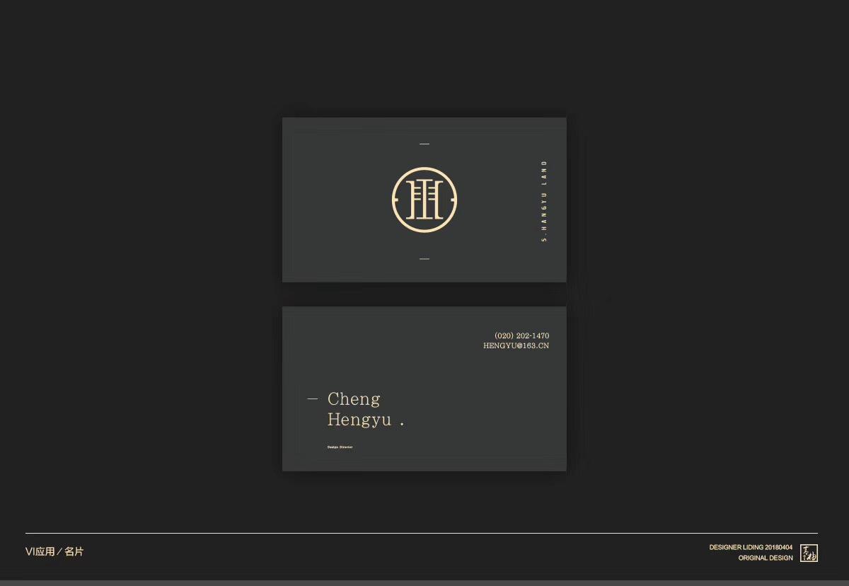 承恒誉地产/品牌形象设计
