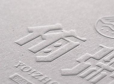 品牌設計|侑粥-粥品專門店