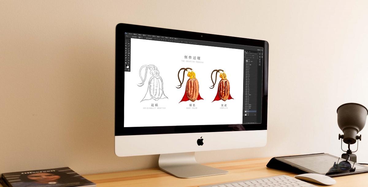 坚果师徒包装设计——维码品牌设计倾情策划