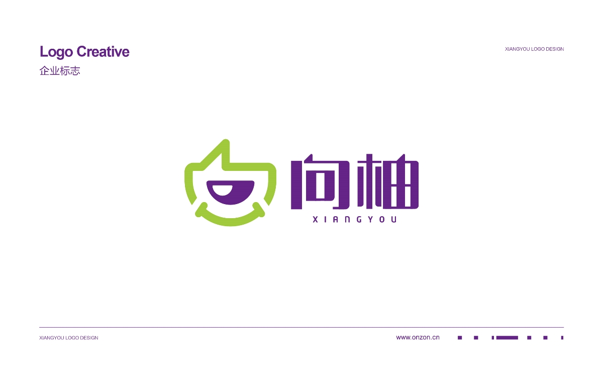 【居上品牌】向柚便利店连锁品牌VI视觉形象设计