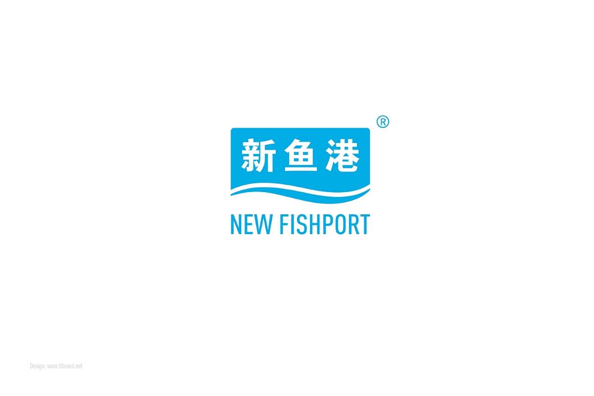 新鱼港海鲜/品牌与包装重塑升级|蓝堂品牌设计作品