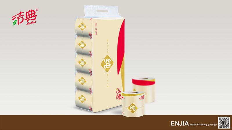 洁典_生活用纸包装设计——泉州恩加品牌策划有限公司包装设计案例