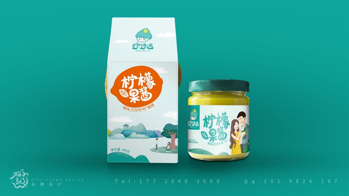 柠待遇 柠檬果酱 logo设计包装设计 (已经上市)