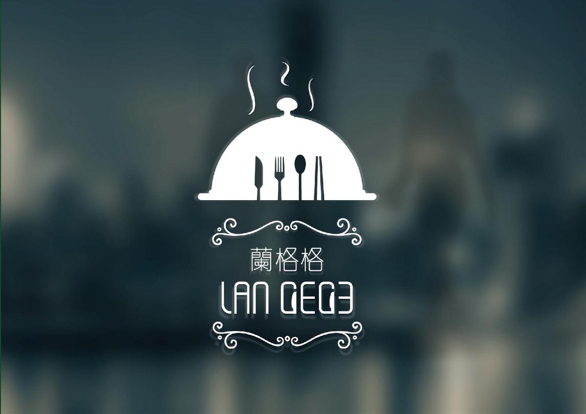 兰格格厨房
