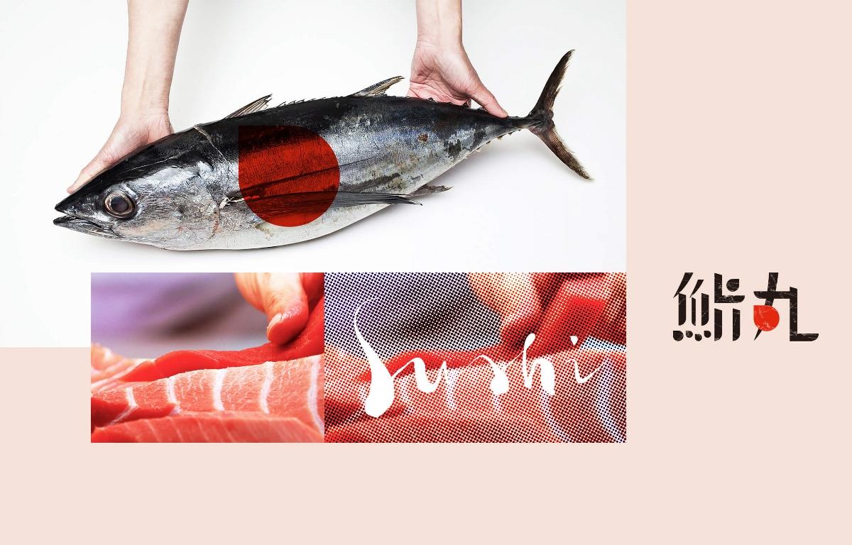MOOMAD魔美设计|Sushimaru鮨丸·餐饮品牌及包装设计