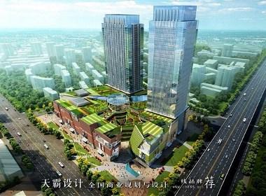 """武汉群星城:以""""峡谷""""为设计主题演绎沉浸式商业空间设计"""