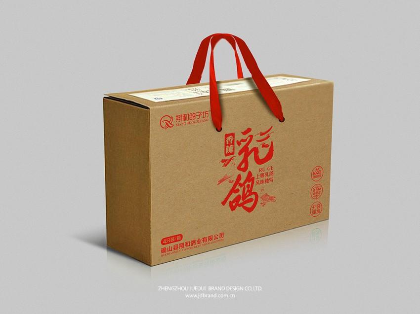 翔和鸽业系列包装设计