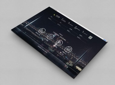 中达公路网页设计提案