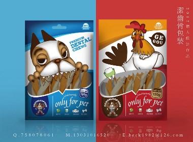 2017宠物洁齿骨包装设计