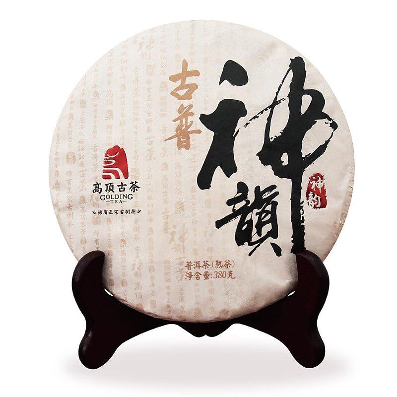 普洱茶七子饼包装