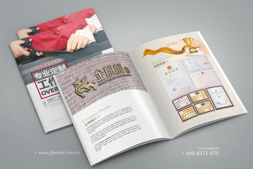 金麒麟服装产品画册设计