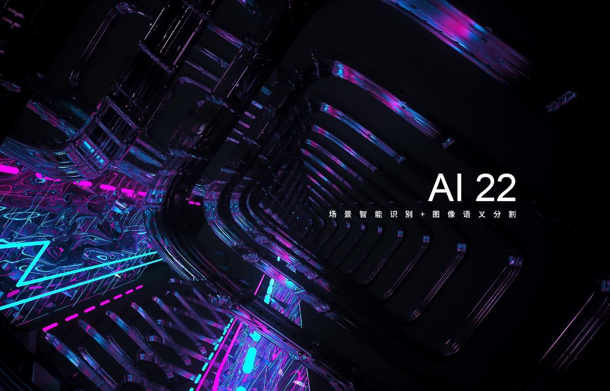 华为《荣耀P10定制主题》衍生视觉设计