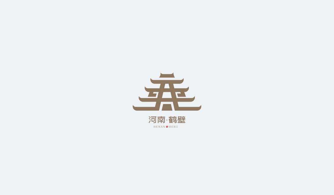 鹤壁旅游形象插画设计
